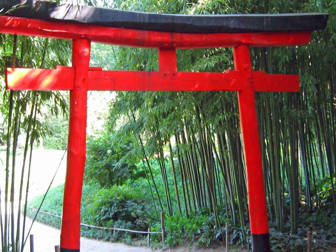 Entrée jardin Japonais